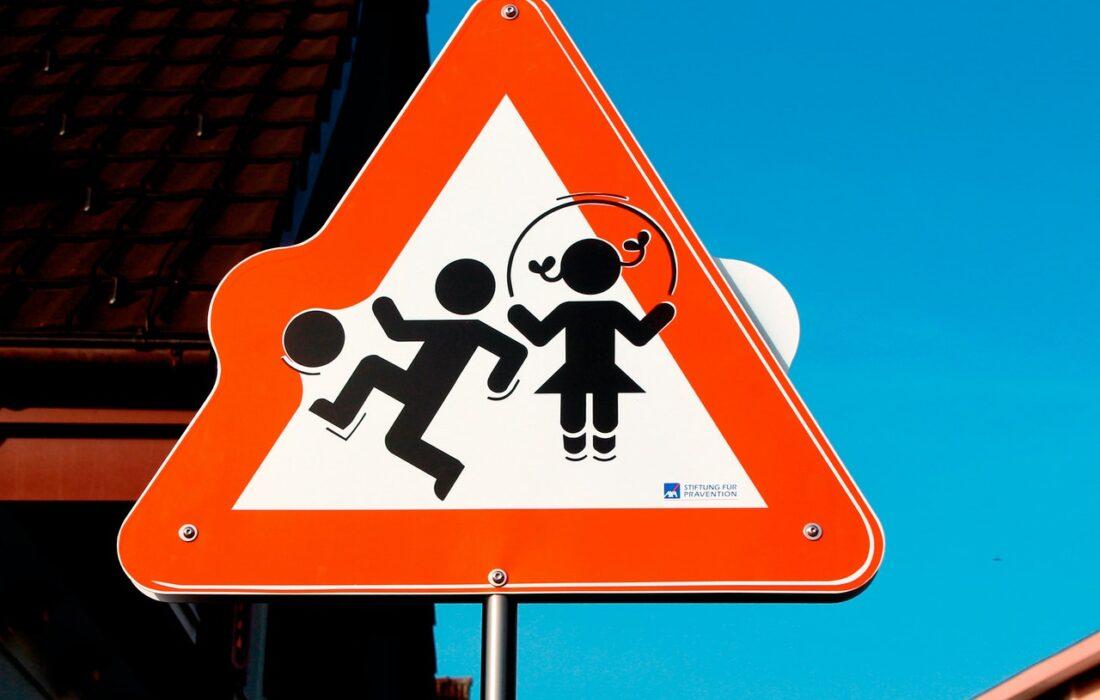 знак с детьми