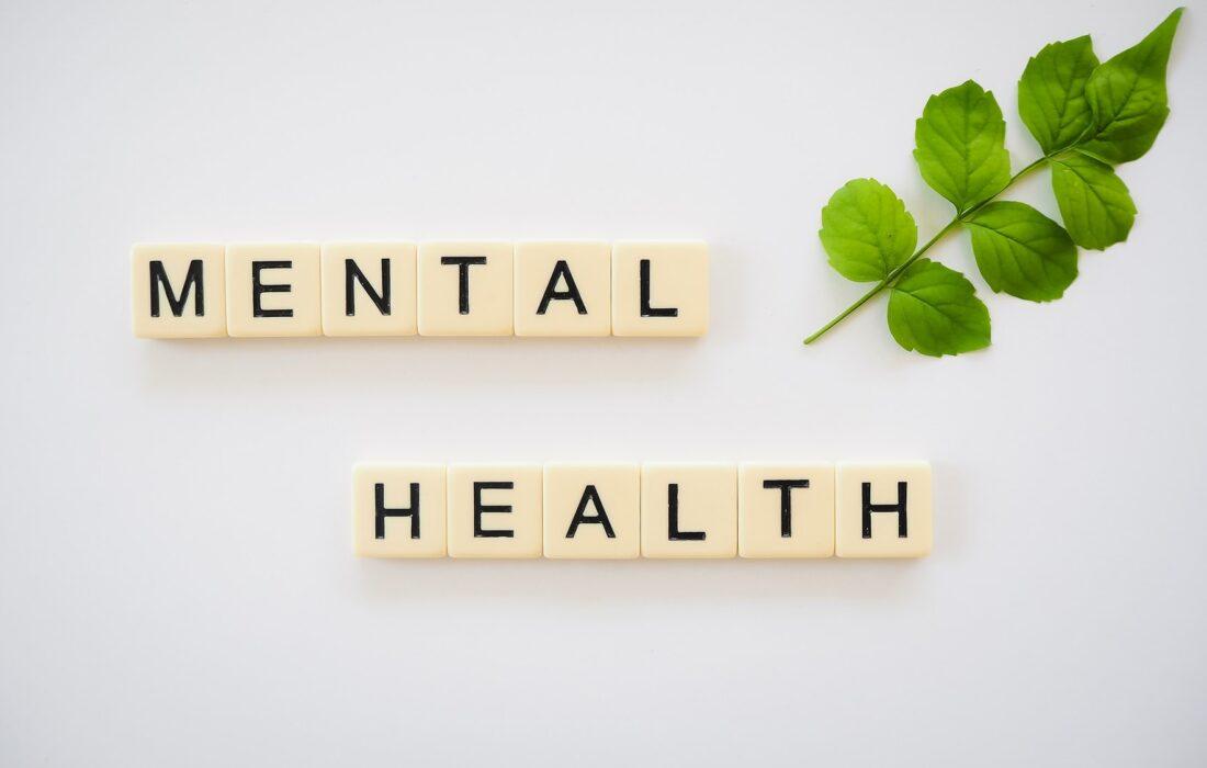 Ментальное здоровье