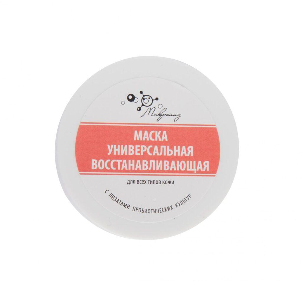 Микролиз – маска с лизатами бактерий
