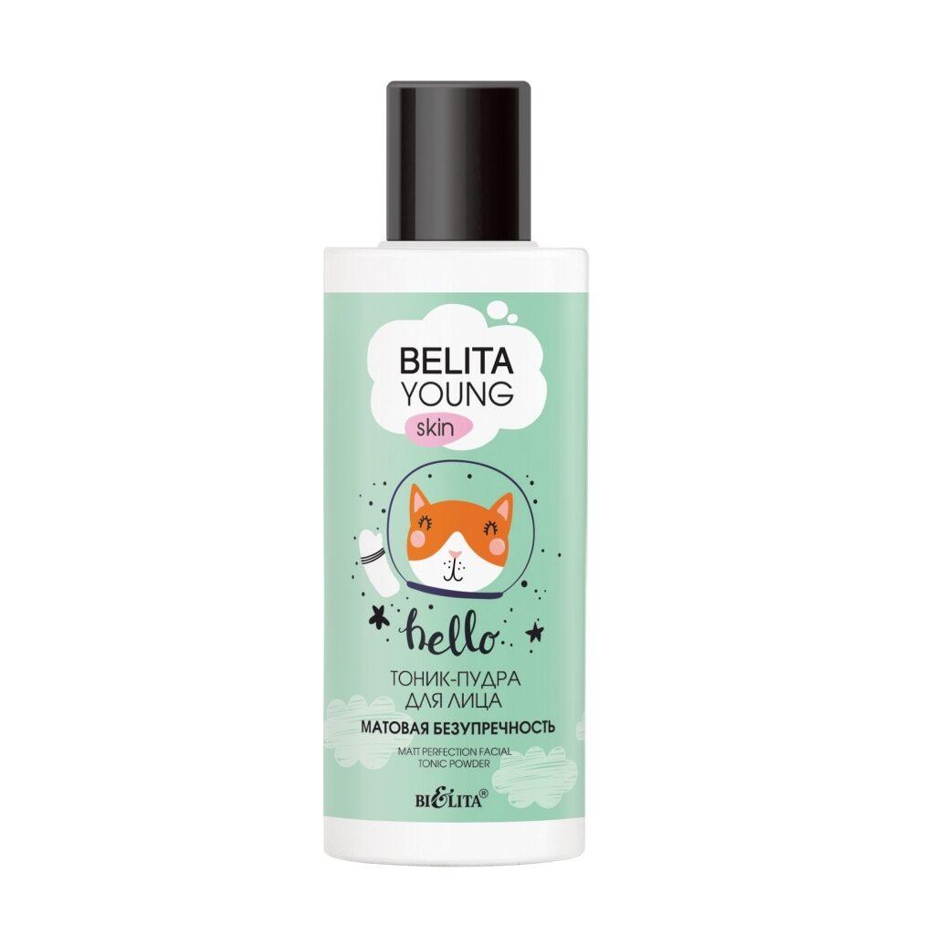 Belita Young Skin Матовая безупречность