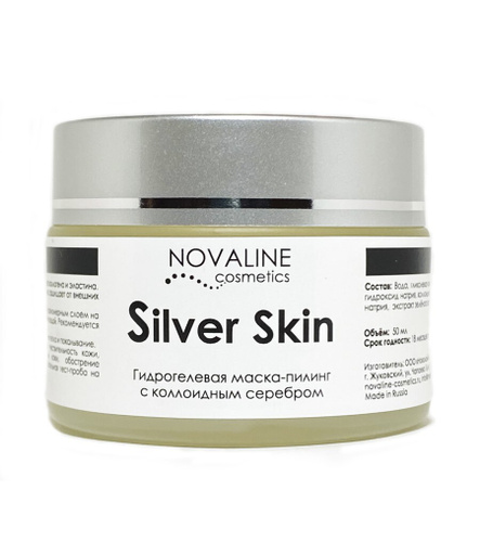Novaline Cosmetics Silver Skin