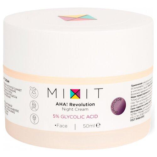 MIXIT Revolution Night Cream glycolic 5%