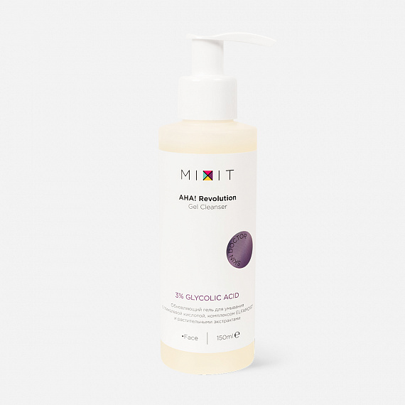 MIXIT Revolution Gel Cleanser glycolic 3%