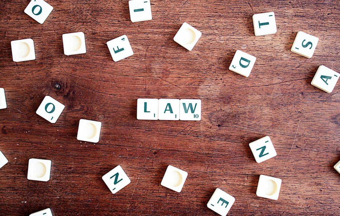 закон слово из кубиков