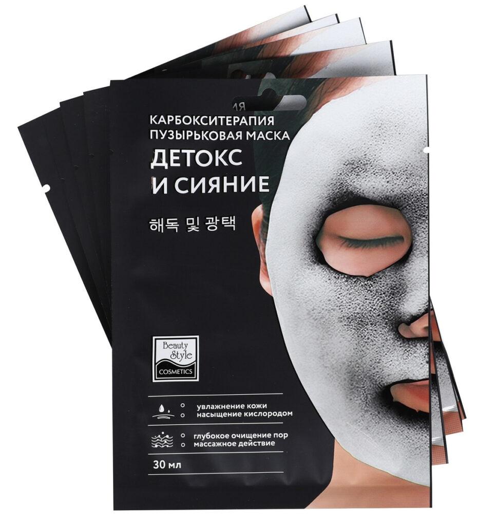 """Beauty Style """"Детокс и Сияние"""" – тканевая пузырьковая маска для лица"""