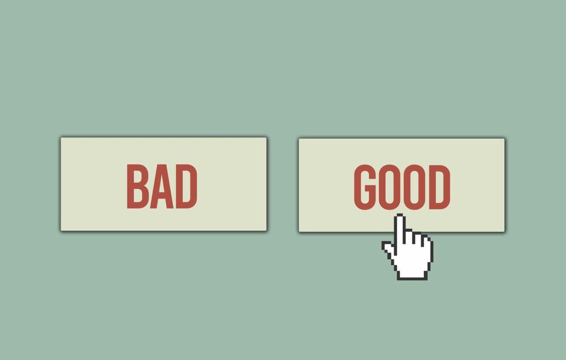 плохой и хороший выбор