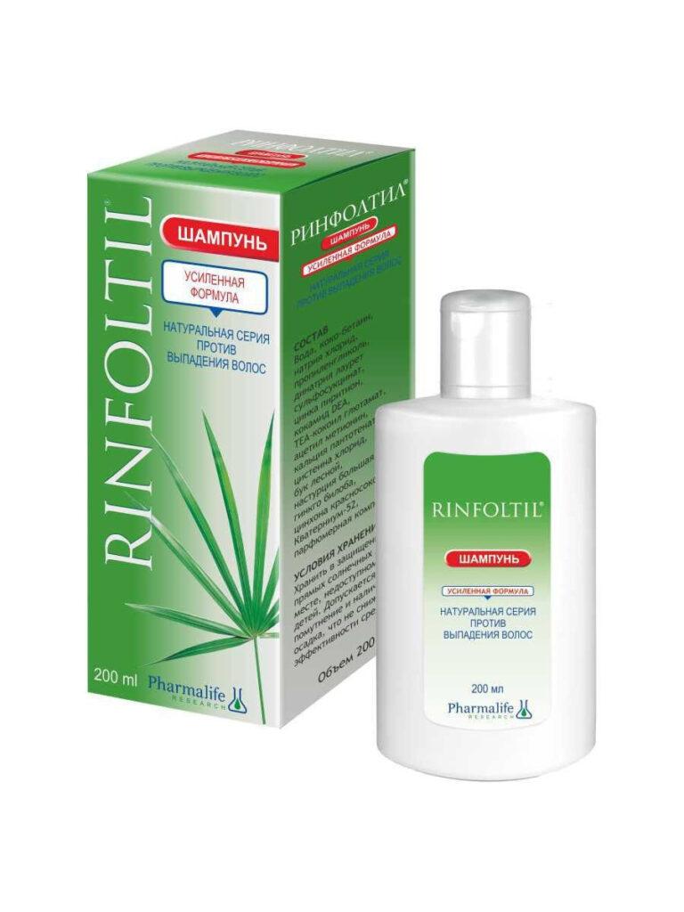 Pharmalife Italy Ринфолтил