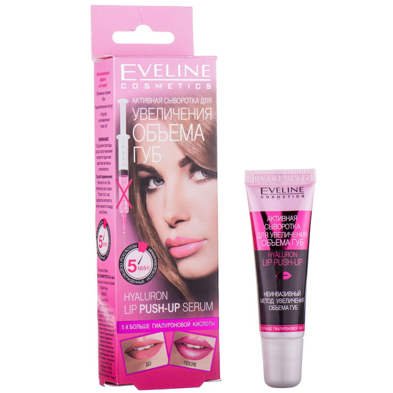 Eveline Hyaluron Lip Push Up
