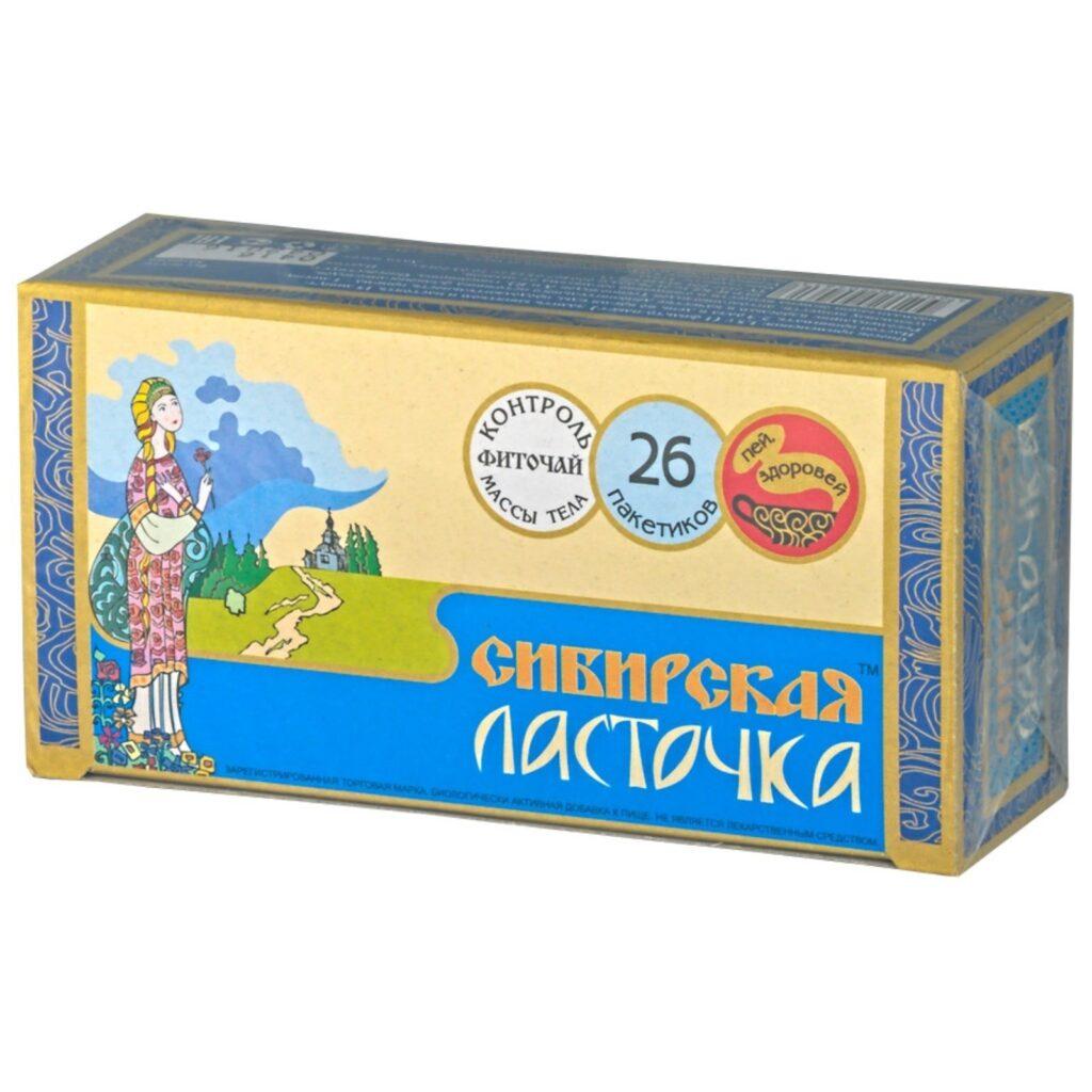 Сибирская ласточка «Каркаде»
