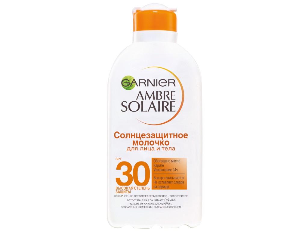Garnier молочко Ambre Solaire SPF 30
