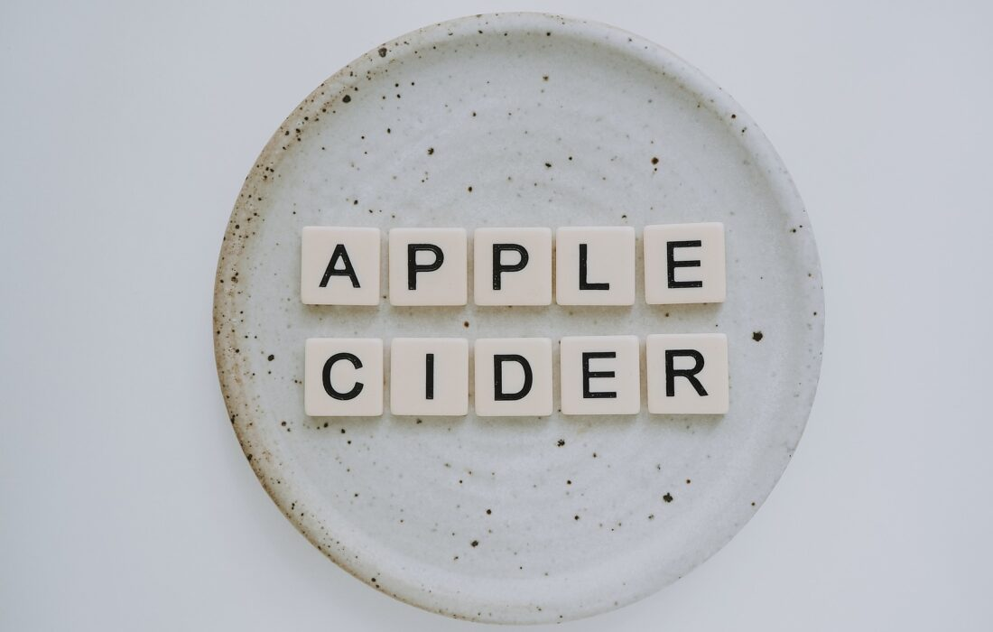 """надпись """"яблочный уксус"""""""
