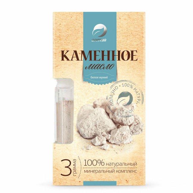 Алтайские традиции/ Белое мумиё - каменное масло
