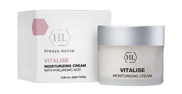 Holy Land Vitalise Moisturizing Cream