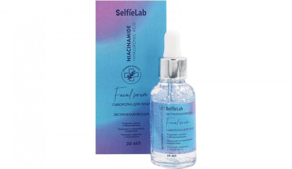 SelfieLab Facial Serum Niacinamide + Hyaluronic Acid